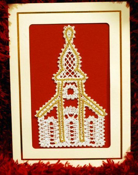 Advanced Embroidery Designs - FSL Battenberg Lace Church