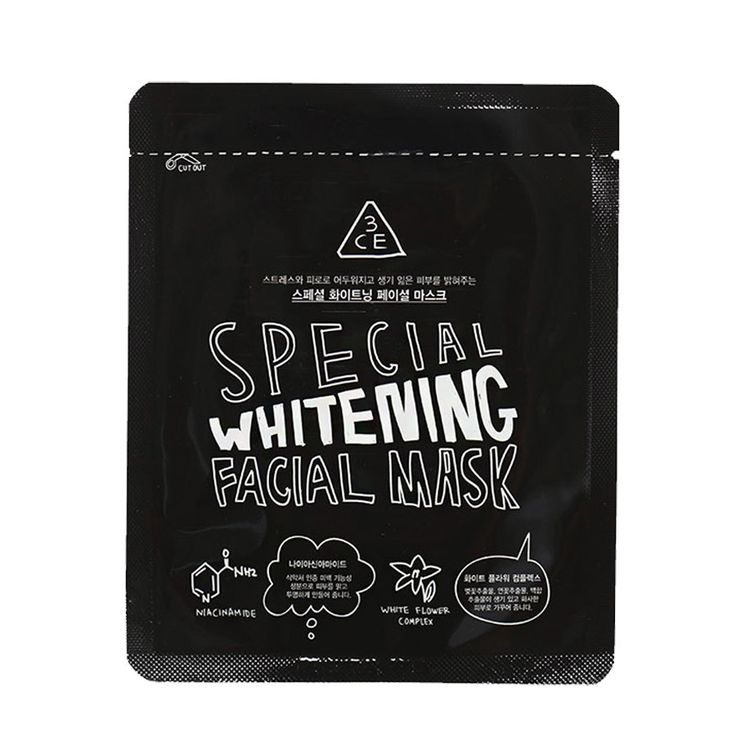Special Whitening Facial Mask