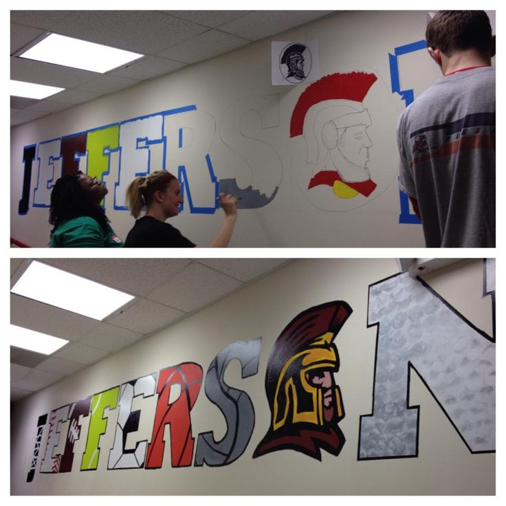 Jefferson High School Sports Mural - Hands on DC