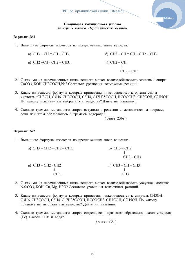 Гдз по математике беленкова 6 класс