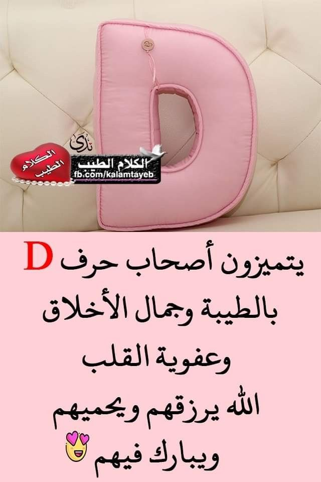 Pin By فلسطينية ولي الفخر On بنات وبس Travel Pillow Personal Care Person