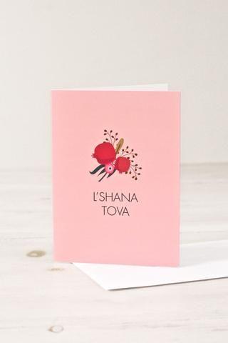 The 70 best jewish greeting cards images on pinterest greeting lshana tova jewish new years greeting card m4hsunfo