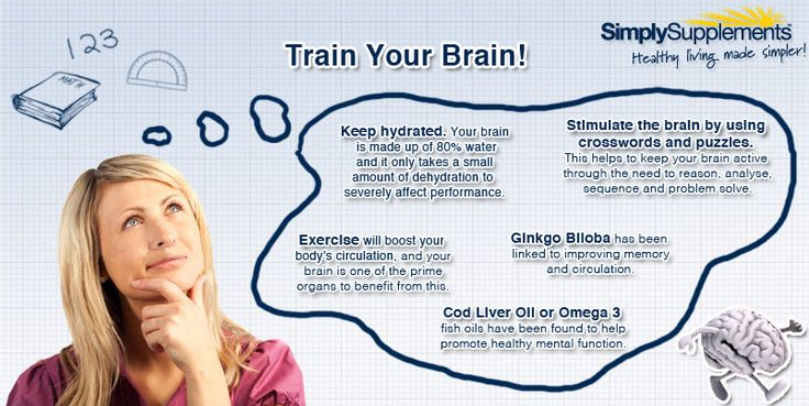How do you train your brain?