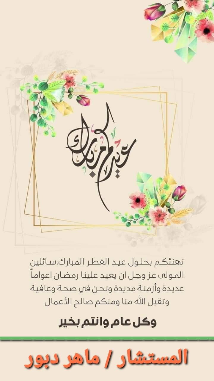 Pin By Maher Dabour On ℹ تـصـامـيـمـي Place Card Holders Place Cards Home Decor Decals
