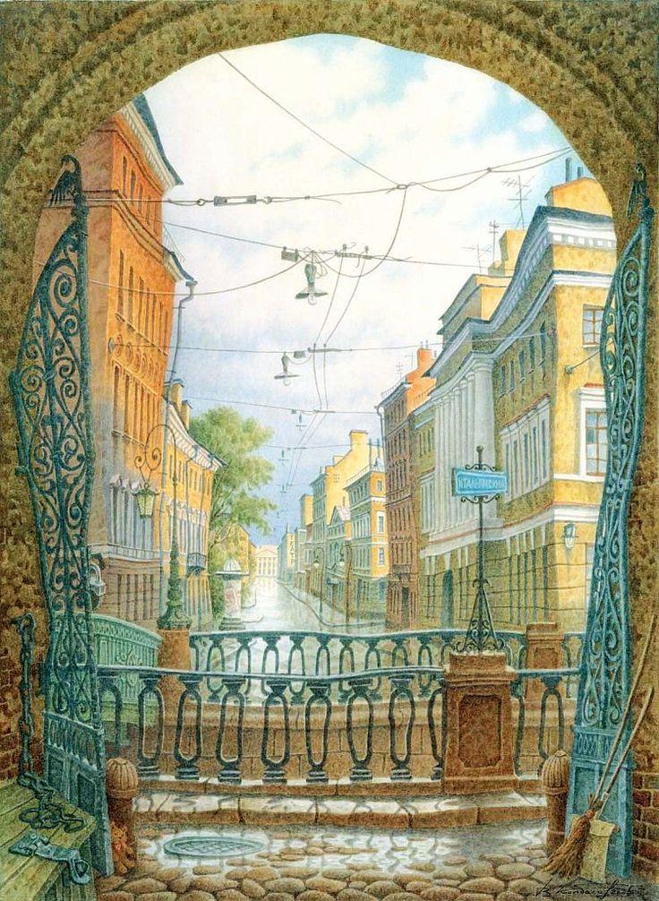 Владимир Колбасов. Итальянская улица