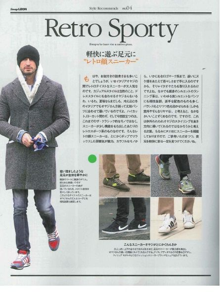 Snap Leon Fashion Magazine #Japan #philippemodel #tropez #shoes #sneakers