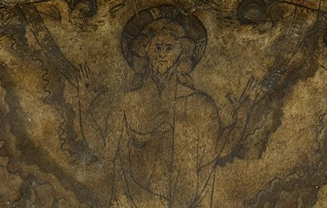 The Hereford Mappa Mundi - Christ in Majesty