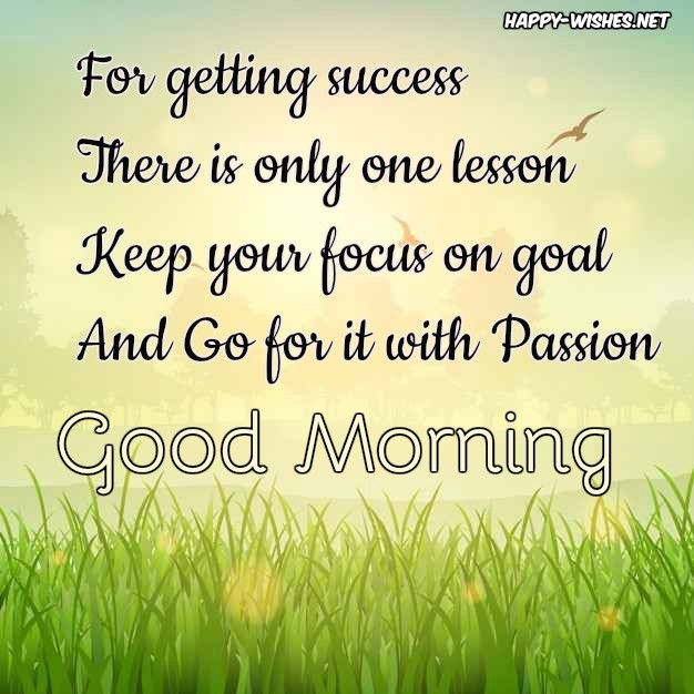 Best Inspirational Good Morning Quotes Greetings Good Morning