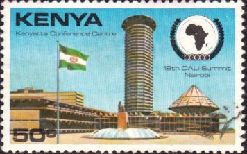 Postage Stamps Kenya 1981 Organization of African Unity SG 201 Fine Used Scott 189 Other African Stamps HERE