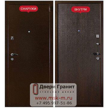 Купить #металлические_двери #эконом класса от производителя в г. #Москва