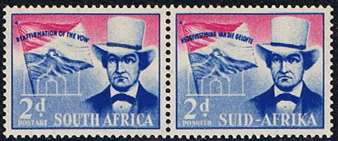 South Africa 1955 Voortrekker Covenant Bi Lingual Pair Fine Mint SG 167 Scott 216 Other South African Stamps HERE