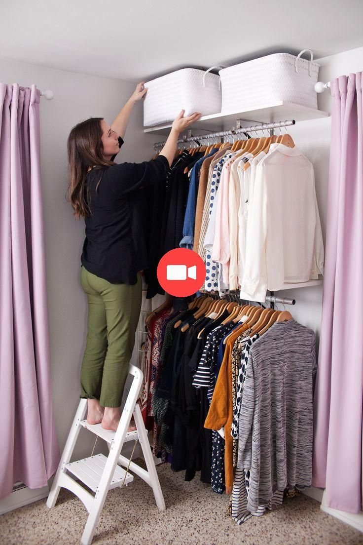 Petite Chambre A Coucher Armoire Penderie Idees Petiteschambres