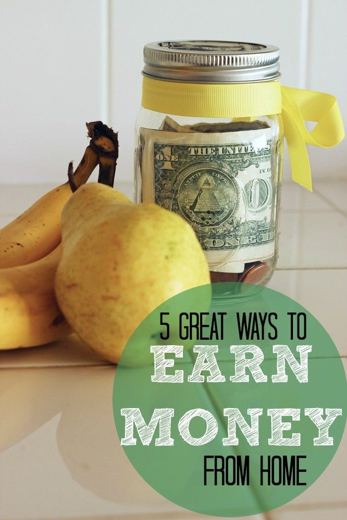 how to get money without leaving a trace