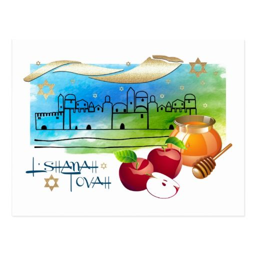 rosh hashanah new year greeting