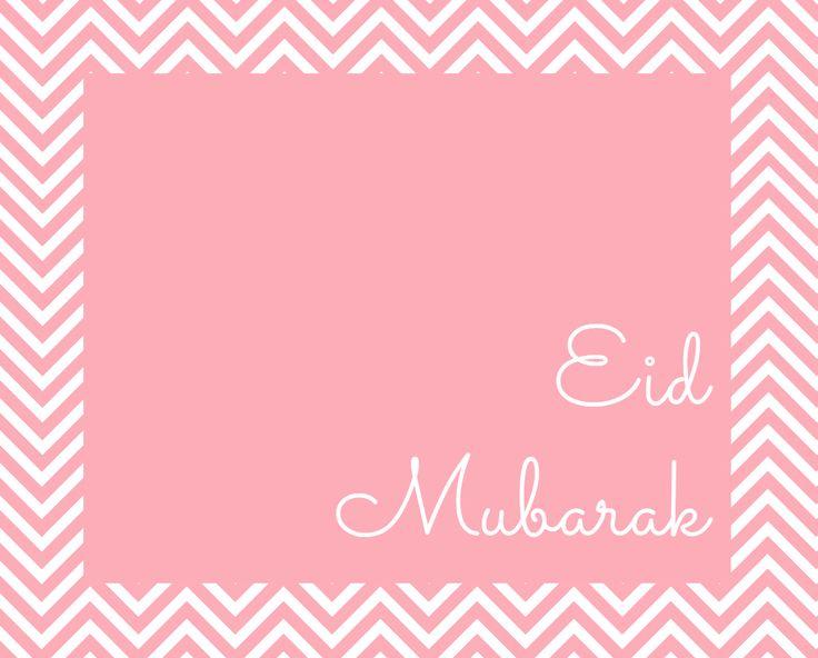 Un-Domesticated Dabbler: Eid Printables-Free
