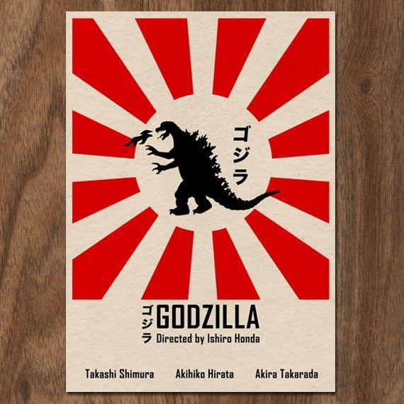 Godzilla (1954) Japanese Movie Poster