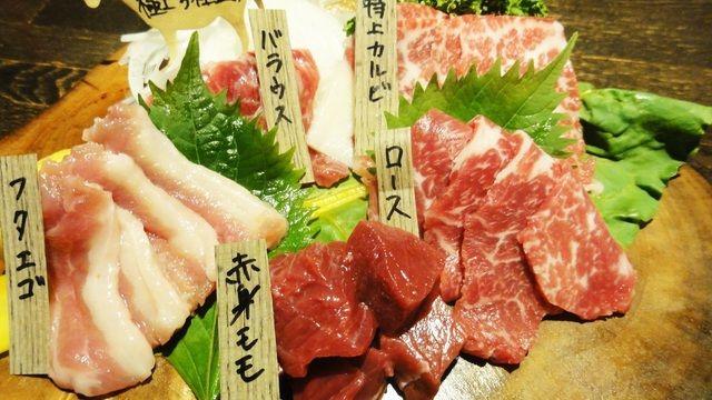 熊本馬肉研究所 ゆう馬 - メイン写真: