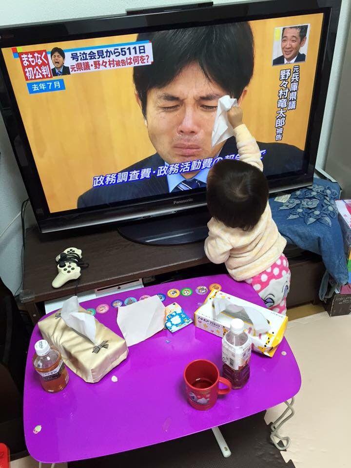 """Yoshiki紅虎會@12/1~X横アリ on Twitter: """"ヤバイwwwwwwwwww 笑ったwwwwwwwwww FBから https://t.co/NQ80jaFi2F"""""""