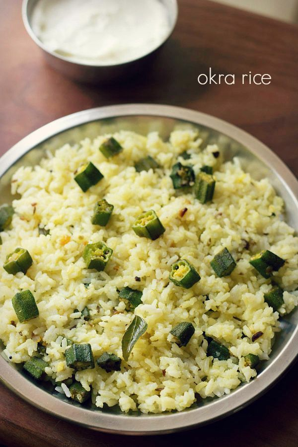 bhindi rice - spiced okra rice recipe where sauteed okra or bhindi is mixed with cooked rice. #bhindirice #indianfood #vegetarian