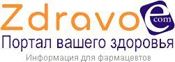 Логотип Портал вашего здоровья ZdravoE