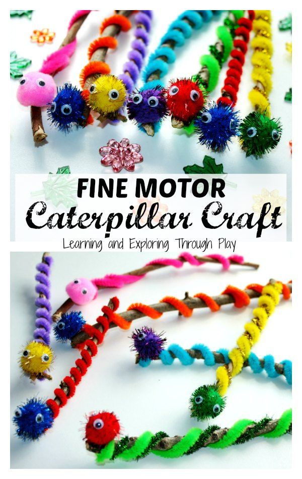 Learning and Exploring Through Play: Fine Motor Caterpillar Craft