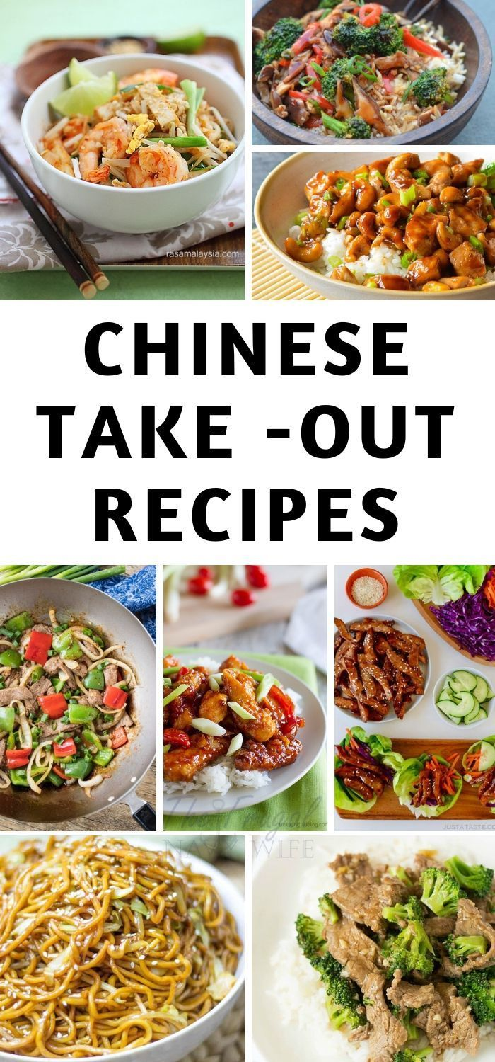 If You Are Looking To Have Your Favorite Take Out Food At Home Make Sure To Check Out These Must T Easy Chinese Recipes Chinese Cooking Recipes Chinese Cooking