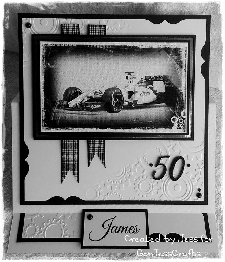 7 and 3/4 inch square easel card F1 theme in black and white