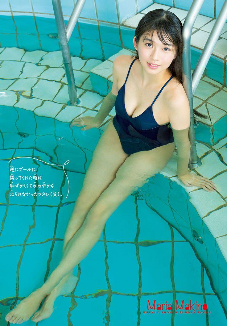 Maria Makino (Morning Musume. '17)