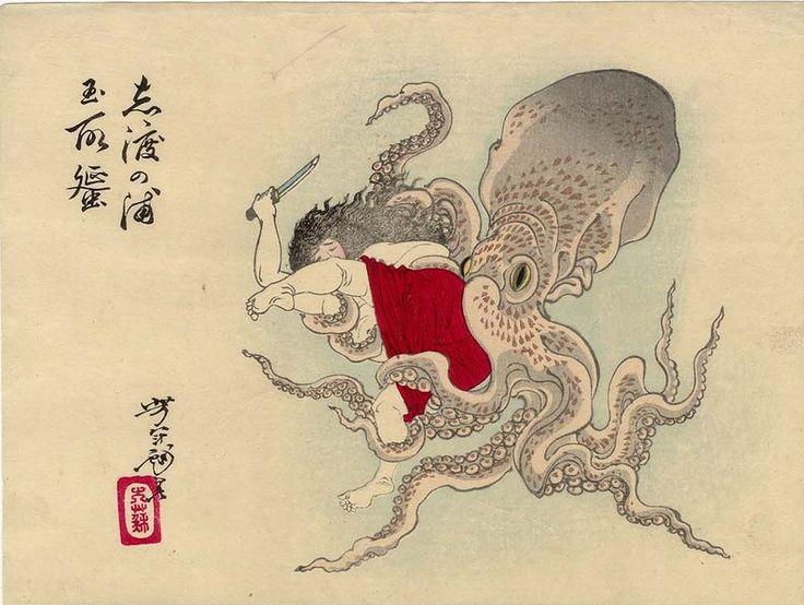 Ama at Shido Bay by Yoshitoshi