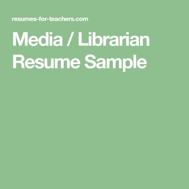 Media / Librarian Resume Sample