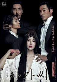 Asian Fanatic: The Handmaiden