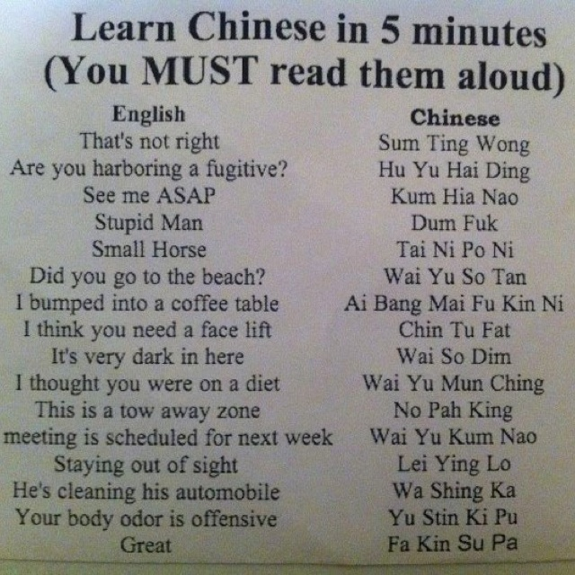OMG with all do respect to my Asian friends, I'm sorry but this is so funny...I'm dieing over here!!!