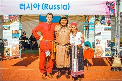 Купить этнический костюм topic index