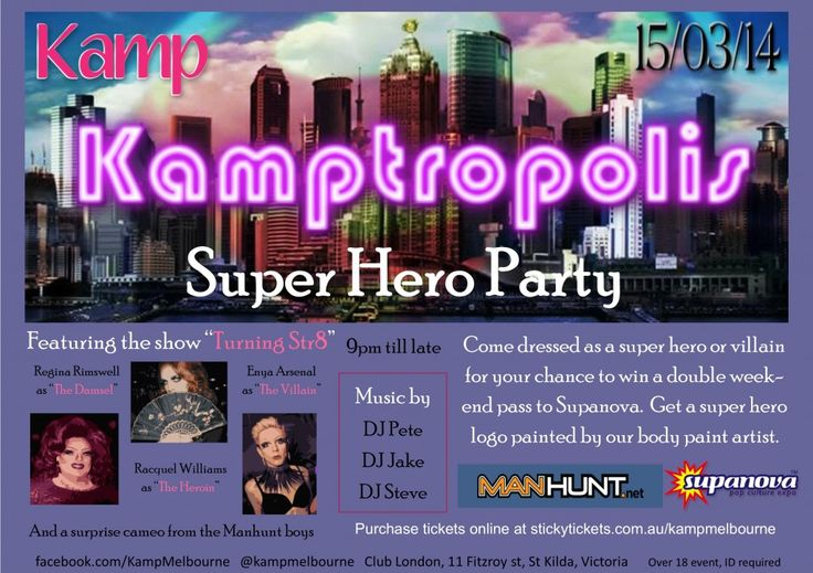 Gruubi • Play LGBTQ Events: Kamptropolis – The super hero party http://www.gruubi.com/play/event/kamptropolis-the-super-hero-party/