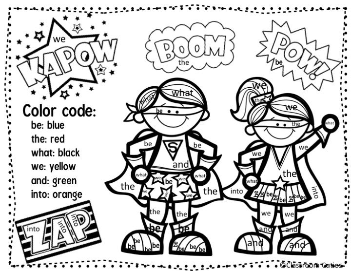 Superhero Sight words These SUPER cute and fun coloring sheets will motivate your students to learn their sight words. They will help with sight word recognition and color recognition. Also included in this set are 2 colored and 2 black and white superhero sight word certificates so that you can celebrate your students' success.
