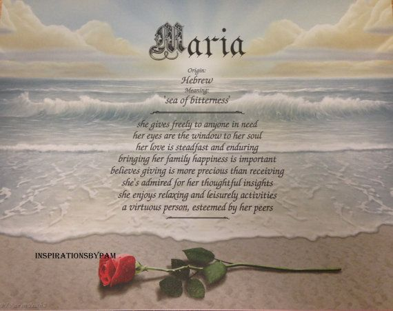 Maria First Name Meaning Art Print-Personalized-Red Rose on #Maria name #firstnamemeaning #personalizedart #etsyshop www.etsy.com/shop/inspirationsbypam