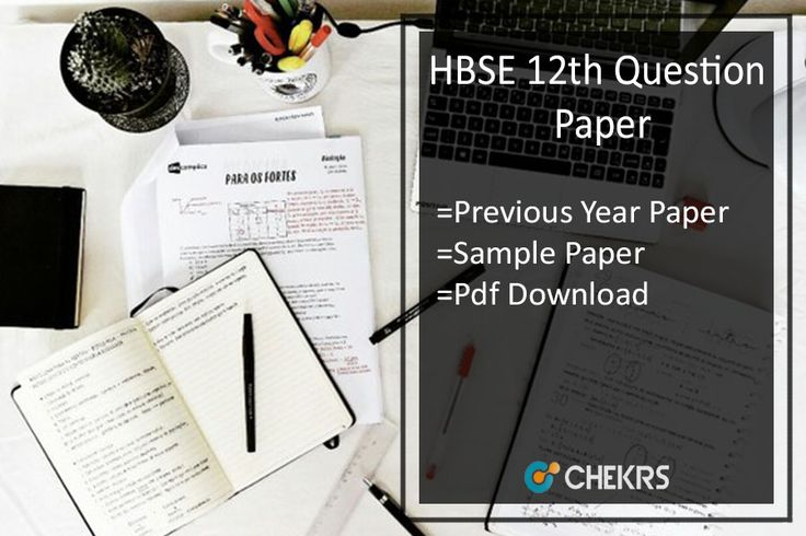 HBSE 12th Question Paper 2018 Haryana Board Previous/ Sample Papers