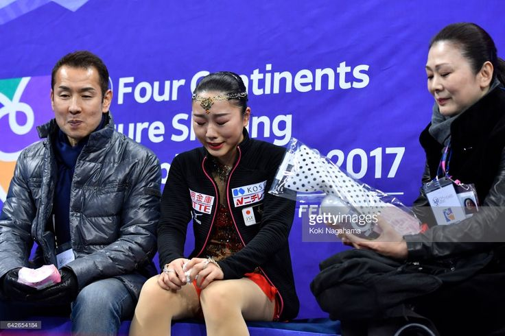 News Photo : Wakaba Higuchi of Japan looks dejected at the...
