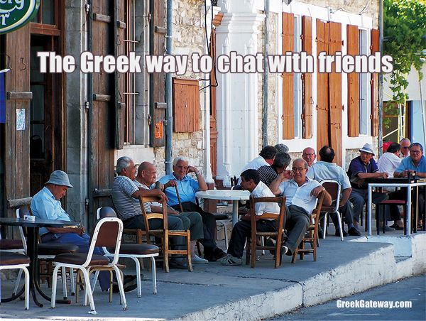 The Greek way to...
