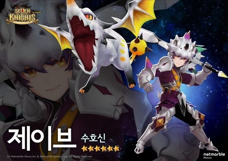 Seven Knights Jave