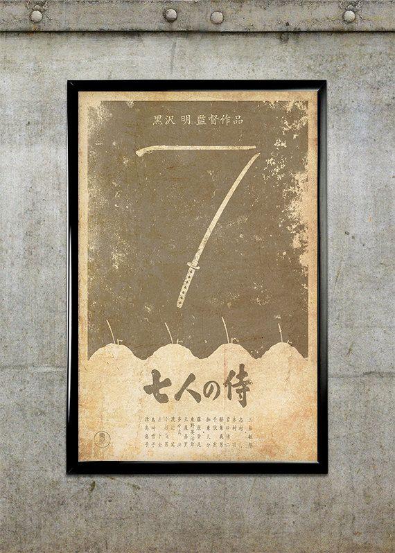 Poster of Seven Samurai by Akira Kurosawa