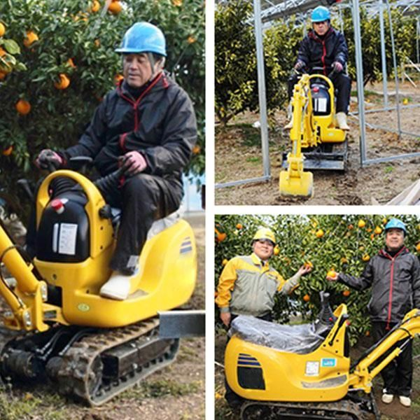 This Is A Small Household Excavator That Can Be Used Anywhere Rotating And Boom Full Swing Type For Easy Slotting It H Small Excavator Excavator Mini Excavator