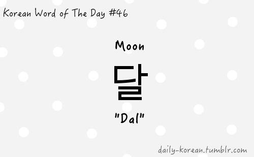 Daily Korean