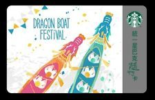 "Starbucks Taiwan ""Dragon Boat Festival"" On the Go Gift Card"