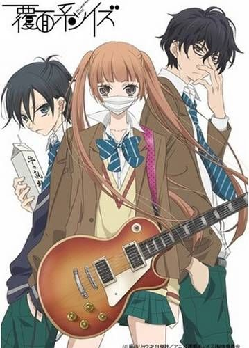 Fukumenkei Noise VOSTFR Animes-Mangas-DDL    https://animes-mangas-ddl.net/fukumenkei-noise-vostfr/