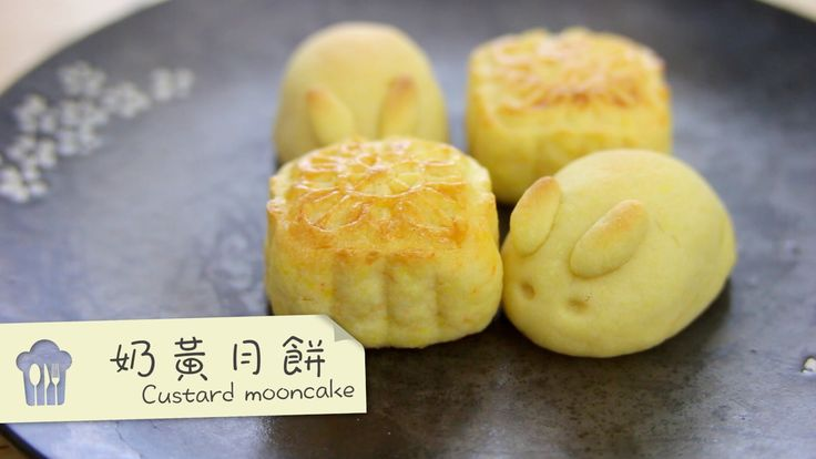 點Cook Guide-奶黃月餅 Custard mooncake - YouTube