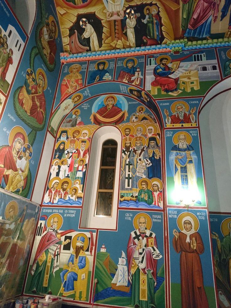 Seko fresko ...orthodox church