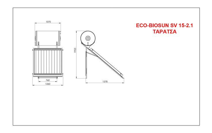 ECO-BIOSUN SV 15-2.1 | ΤΑΡΑΤΣΑ