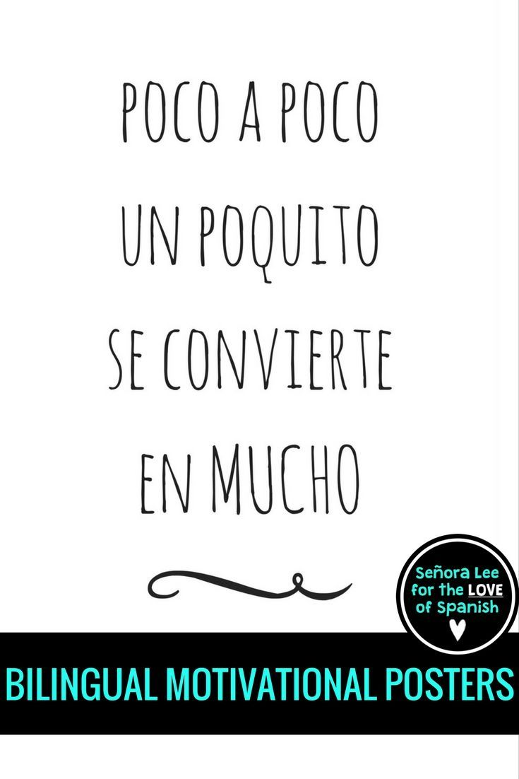 Best 25+ Quotes In Spanish Ideas On Pinterest