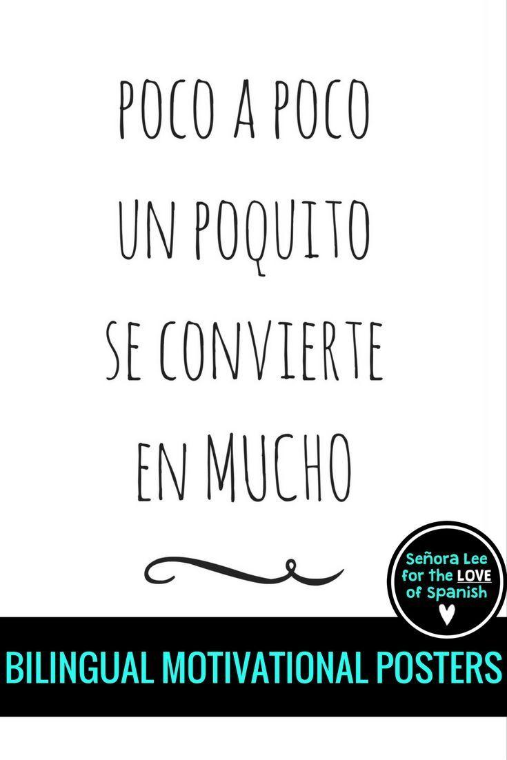 English spanish motivational poster poco a poco